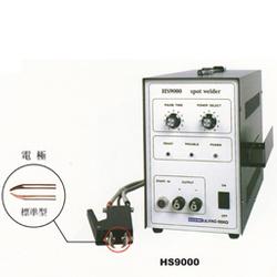 HS-300.jpg